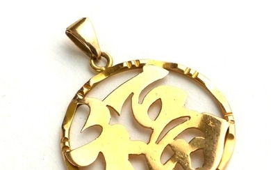 A CHINESE 18CT GOLD GOOD LUCK PENDANT.