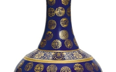 A FINE GILT-DECORATED BLUE-GLAZED BOTTLE VASE MARK AND PERIOD OF GUANGXU