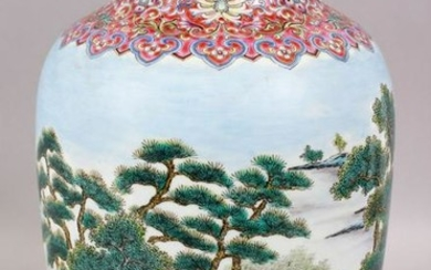 A LARGE CHINESE REPUBLICAN STYLE FAMILLE ROSE PORCELAIN