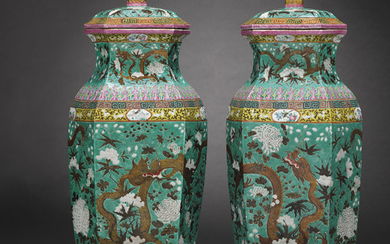 A MASSIVE PAIR OF TURQUOISE GROUND VASES AND COVERS, GUANGXU/XUANTONG PERIOD (1875-1911)