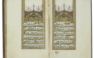 AN OTTOMAN QURAN SECTION WITH PRAYERS, TURKEY, 19TH