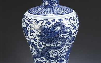 CHINESE BLUE AND WHITE PORCELAIN DRAGON PATTERN MIEPING