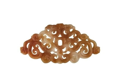 Chinese Carved Jade Design