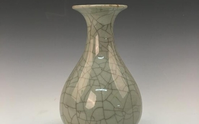 Chinese Ge Ware Bottle Vase, Qianlong Mark