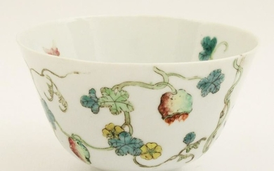 Chinese Qing Dynasty footed cup