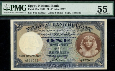 National Bank of Egypt, £1, 25th April 1930, serial number J/13 832032, (Pick 22a)