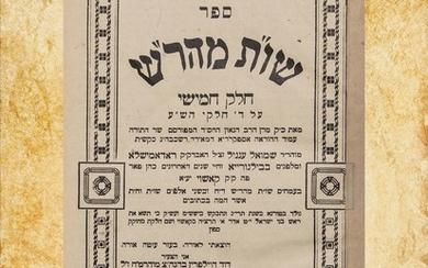"""Rescued from the Holocaust inferno. Personal copy of the Holy Gaon of Klausenburg, Sefer 'Shu""""t Mohara""""sh' from his Rabbi the Holy Gaon Rabbi Shmuel Engel, the Gaon of Radomishla (Radomyśl), (1853-1935) from the great Poskim of the generation."""