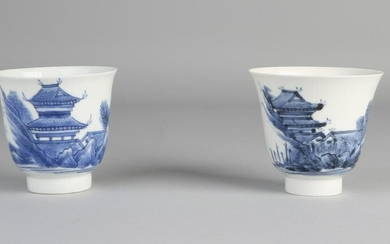Two Japanese eggshell porcelain high cups with