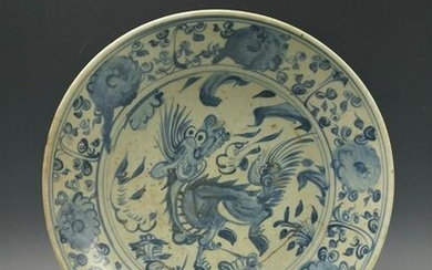 A Chinese Antique Blue and White Kirin Qilin Porcelain
