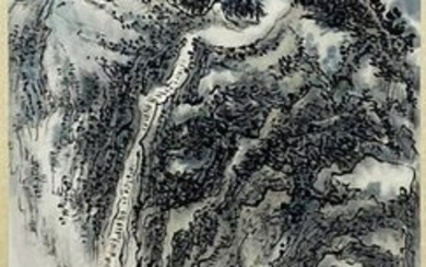 A Chinese Landscape Painting, Lai Shaoqi Mark
