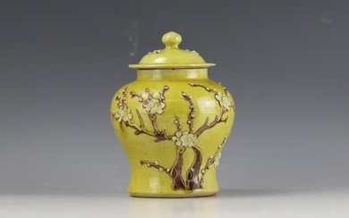 A Chinese Yellow-Glazed Jar with Cover