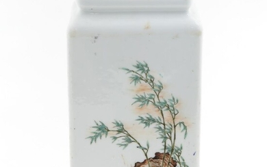 A Polychrome Decor Chinese Vase