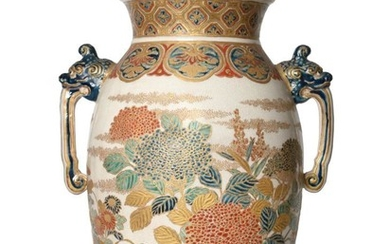 A Satsuma Earthenware Vase, Meiji period, of baluster form with...