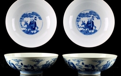 A pair of Chinese blue & white Immortals bowls, each painted...