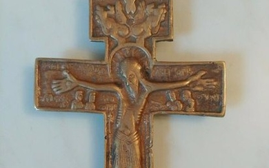 Antique Russian Broze Cross