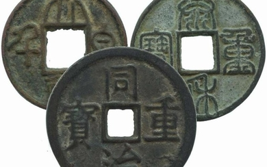 CHINA Qing Dynasty Charm (1851-61) Fine (3pcs)