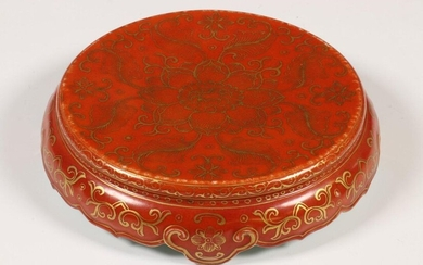 China, red glazed porcelain standard, 20th century, in...