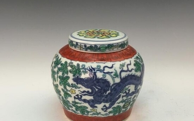 Chinese Doucai 'Dragon' Tian Jar and Cover