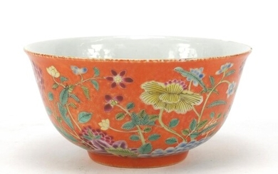 Chinese porcelain orange ground bowl, hand painted in the fa...