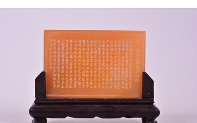 A Chinese amber soapstone tablet with character inscription ...