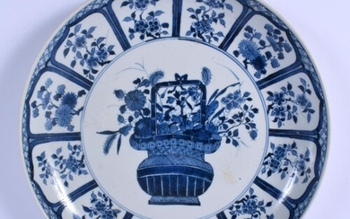 A LARGE 19TH CENTURY CHINESE BLUE AND WHITE PORCELAIN DISH K...