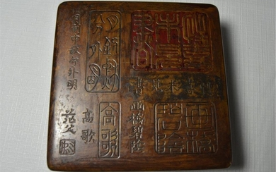 ANTIQUE CHINESE BRONZE BOX AND MARK