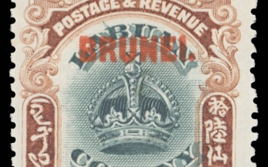 """Brunei 1906 (Oct.) on Labuan, 10c. on 16c. green and brown showing line through """"b"""" (R.5/10),..."""