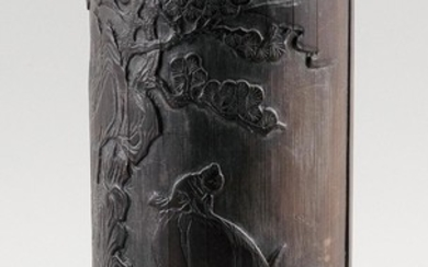 CHINESE CARVED BAMBOO BRUSH POT Obverse with decoration of oxen and a herd boy in landscape. Reverse with four-character calligraphi...