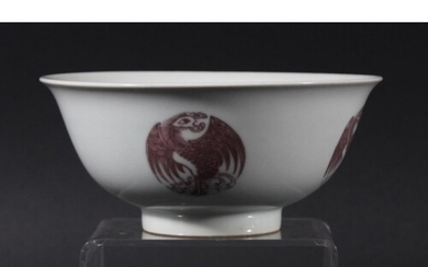CHINESE COPPER RED BOWL, Qianlong style, with phoenix rounde...