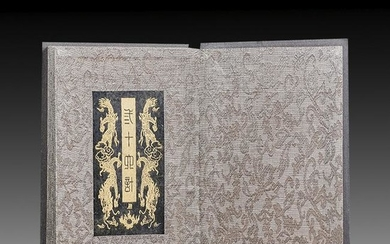 Chinese Carved Spinach Jade Book