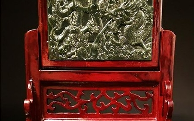 Chinese Hetian Jade Table Screen