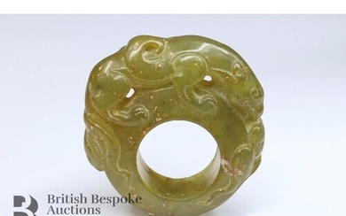 Chinese Jade carved accessory, depicting a crouching mytholo...