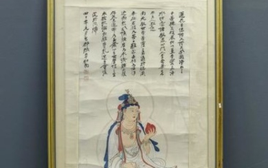 Chinese Watercolor Poem and Quan Yin