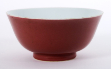 Chinese bowl in marked porcelain with oxblood glaze...