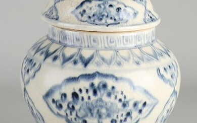 Chinese porcelain vase with lid with floral decoration