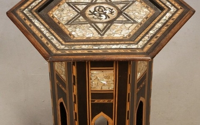 DAMASCUS STYLE MARQUETRY INLAID HEXAGONAL TOP TABLE 19 14.5