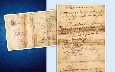 Rare historical letter from Rebbe Manish of Kamarna to Rebbe Aharon Yeshay Fish of Hadass