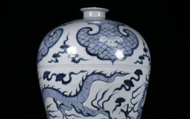A BLUE AND WHITE MEIPING VASE