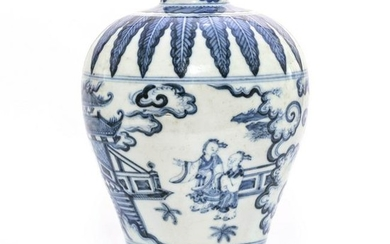 A Blue and White Plum Vase