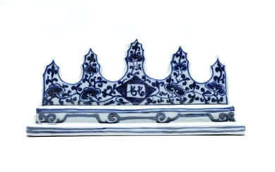 A Blue and White Porcelain Brush Rest (W 23cm)
