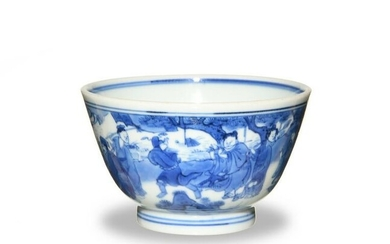 A Chinese Blue and White Cup, Kangxi