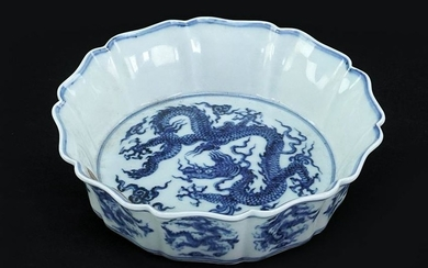 A Chinese Blue and White Porcelain 'Dragon' Bowl.