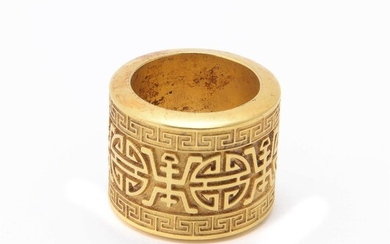 A Chinese gilt archer's ring