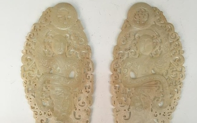 A Pair of Chinese Jade