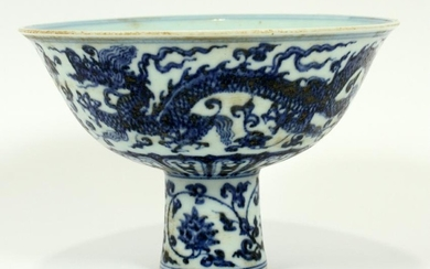 """CHINESE BLUE AND WHITE, PORCELAIN COMPOTE, H 4"""""""