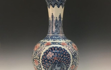 Chinese Blue-White Copper Red 'Peacock' Vase, Qianlong