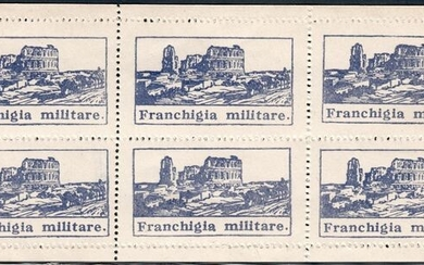 Italy Kingdom 1943 - Military franchise El Djem souvenir sheet of 6 values - Sassone N. 1