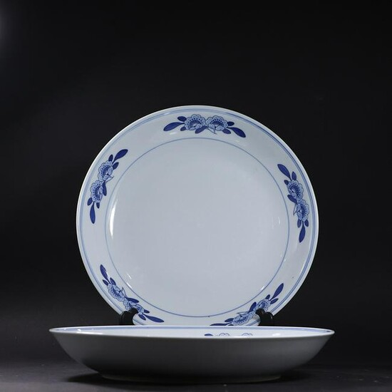 [2] Two Blue and White Chinese Porcelain Bowls