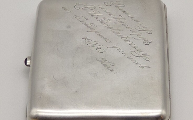 Cigarette case «Витязь» (Knight) with an inscription by students of Kacha Higher Military Aviation School of Pilots. Silver .84 fine, manufactured in Moscow, Russia, 1908 - beginning of the 1920-s. Silver .84 fine, castling, metalsmithing, engraving...