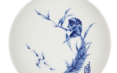 A Chinese porcelain dish in the style of Wang Bu,...